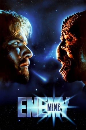 Image Enemy Mine