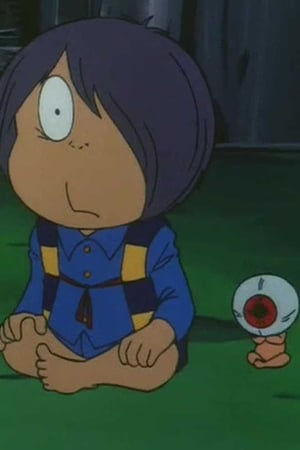 Image Spooky Kitaro: The All Seeing Eye