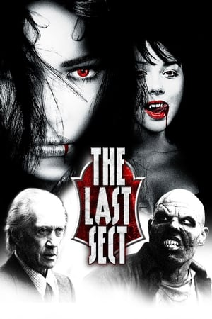 Image The Last Sect