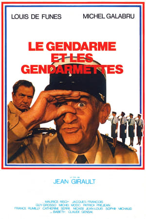 Image The Gendarme and the Gendarmettes