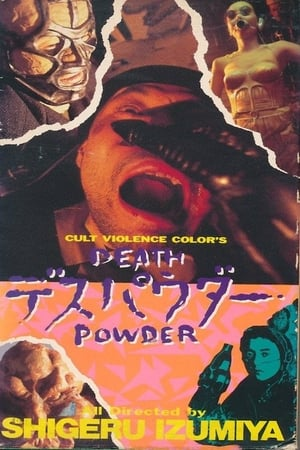 Image Death Powder