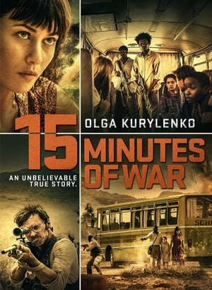 Image 15 Minutes of War