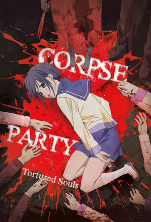 Poster Corpse Party: Tortured Souls 2013
