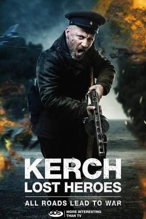 Image Kerch: Lost Heroes
