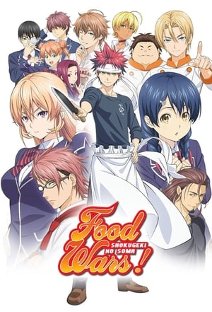 Poster Food Wars! Shokugeki no Soma 2015