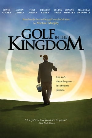 Image Golf in the Kingdom