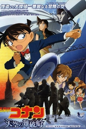 Image Detective Conan: The Lost Ship in the Sky