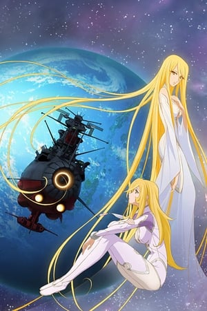 Image Space Battleship Yamato 2199: And Now the Warship Comes