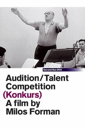 Image Audition/Talent Competition
