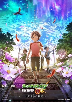 Image Monster Strike The Movie: To The Place of Beginnings