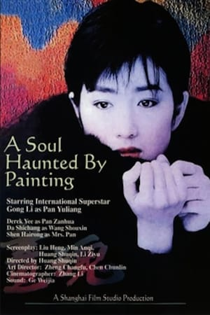 Image A Soul Haunted by Painting