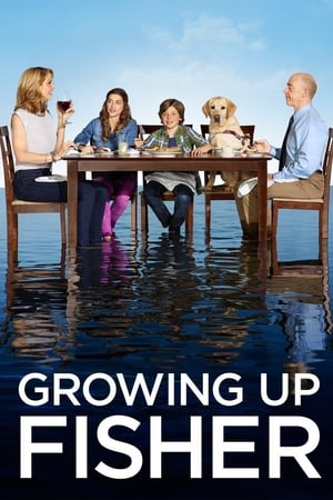 Poster Growing Up Fisher 2014