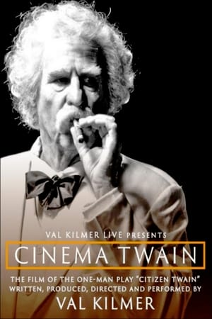 Image Cinema Twain