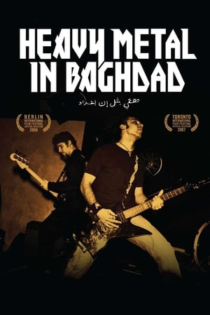 Image Heavy Metal in Baghdad