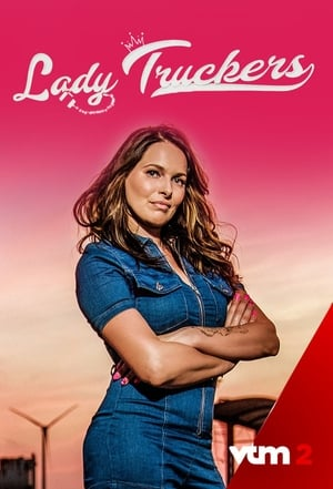 Image Lady Truckers