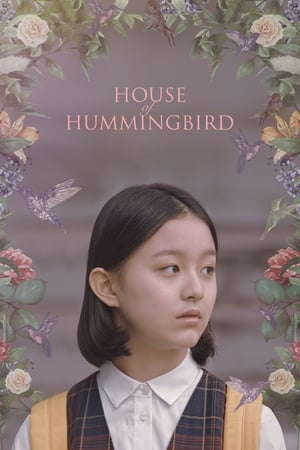 Image House of Hummingbird
