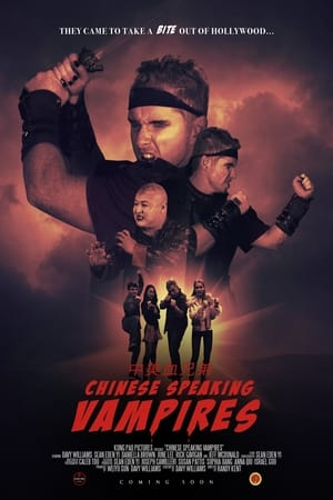 Chinese Speaking Vampires poster