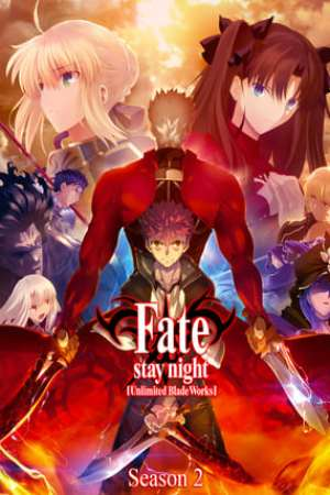 Image Fate/Stay Night : Unlimited Blade Works