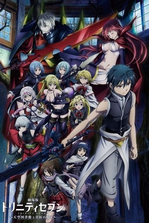 Image Trinity Seven Movie 2: Heavens Library to Crimson Lord