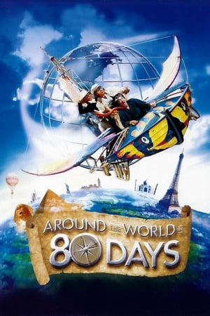 Image Around the World in 80 Days