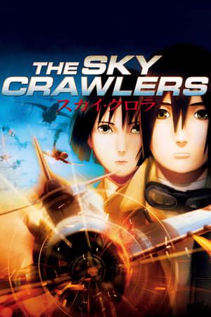 Image The Sky Crawlers
