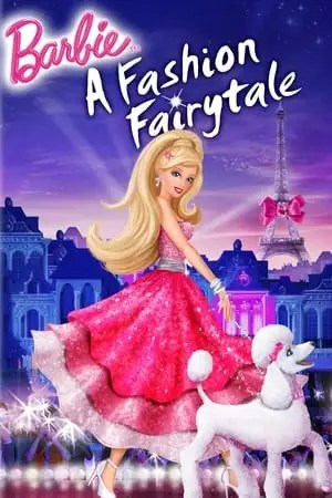 Image Barbie: A Fashion Fairytale