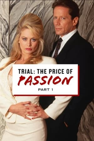 Image Trial: The Price of Passion
