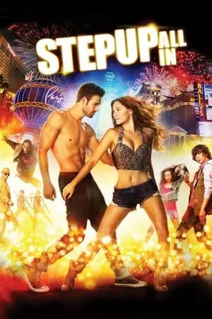 Image Step Up All In