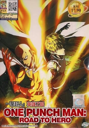 Image One Punch Man: Road to Hero