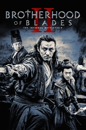 Image Brotherhood of Blades II: The Infernal Battlefield