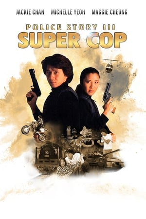 Image Police Story 3: Super Cop