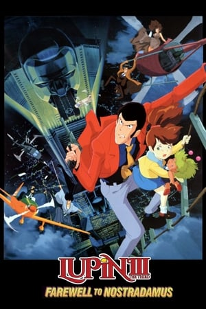 Image Lupin the Third: Farewell to Nostradamus