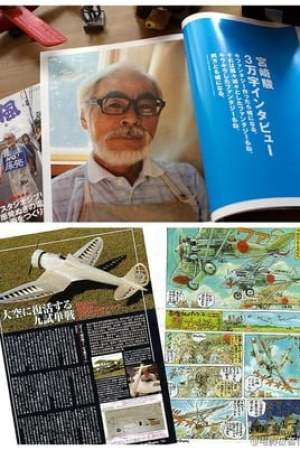 "Image The Work of Hayao Miyazaki ""The Wind Rises"" Record of 1000 Days/Retirement Announcement Unknown Story"