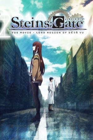 Image Steins;Gate: The Movie − Load Region of Déjà Vu