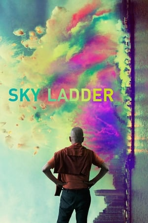 Image Sky Ladder: The Art of Cai Guo-Qiang