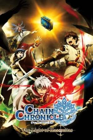 Image Chain Chronicle