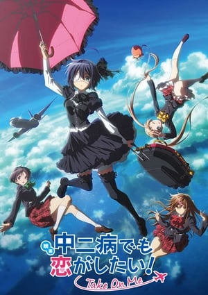 Image Love, Chunibyo & Other Delusions! Take On Me