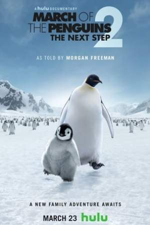 Image March of the Penguins 2: The Next Step