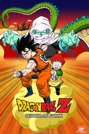 Image Dragon Ball Z: A Zona Morta