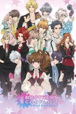 Image Brothers Conflict