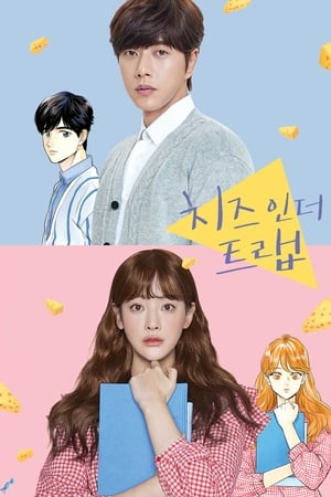 Download Drakor Cheese In The Trap : download, drakor, cheese, Nonton, Cheese, (2018), Subtitle, Indonesia, Drakorbae