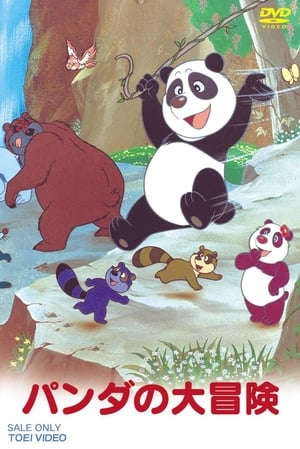 Image The Panda's Great Adventure