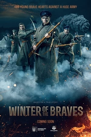 Image Winter of The Braves