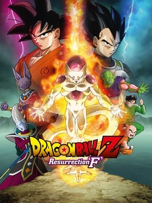 Image Dragonball Z: Resurrection 'F'