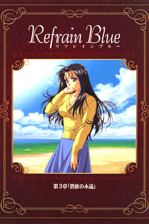 Refrain Blue: Chapter 3 - Eternal Blue Waves