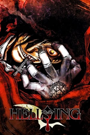 Hellsing Ultimate 2006