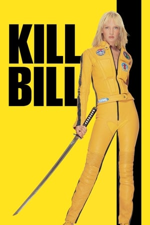 Image Kill Bill