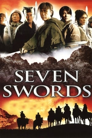 Image Seven Swords