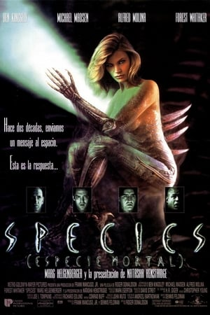 Image Species (Especie mortal)