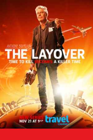 Image The Layover